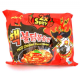 Samyang ('Nuclear Fire' 2x Spicy) EXTRA HOT Chicken Flavour Ramen